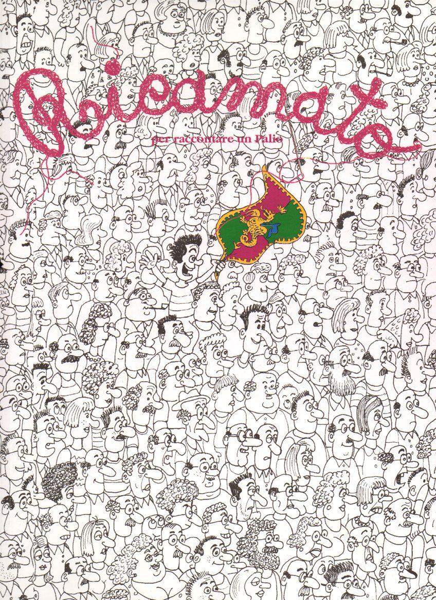 1992-08-16