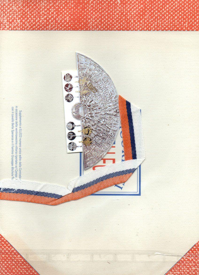 1995-08-16